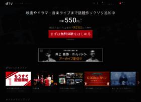 pc.video.dmkt-sp.jp