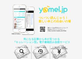 pc.yomel.jp