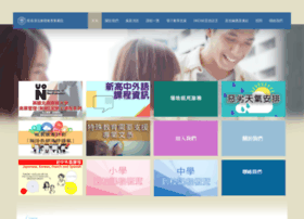 pca.edu.hk