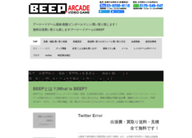 pcb-beep.com