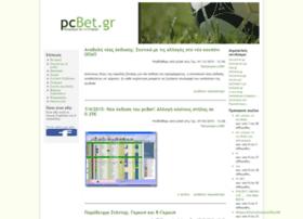 pcbet.gr