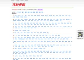 pccn.com.cn