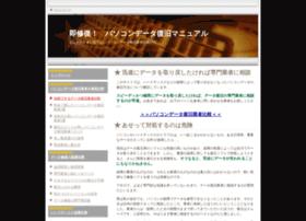 pcdatarepair.com