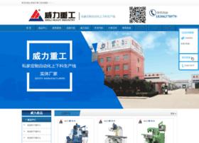 pcforumlari.com