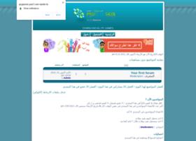 pcgames.activoforo.com