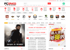 pcgames.com.cn