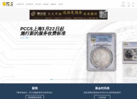 pcgs.com.cn