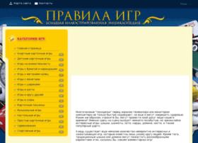 pcheal.ru