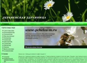 pchelca-m.ru