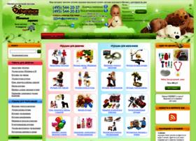 pchelenok.com