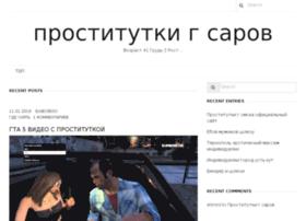 pchelovodstvokursk.ru
