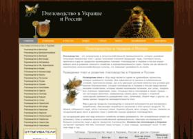 pchelu.com.ua