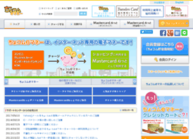 pchocom.jp