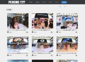 pchome.com
