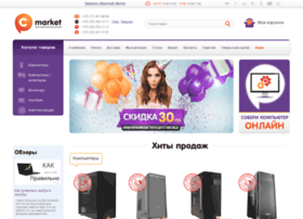 pcmarket.by