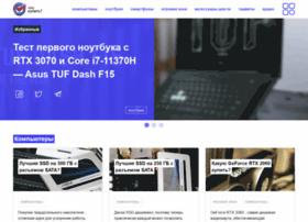 pcmarket.com.ua