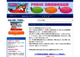 pcmaxxdeai.com