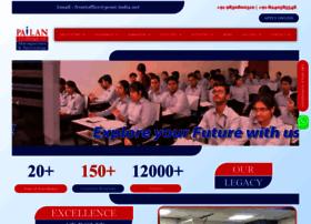 pcmt-india.net