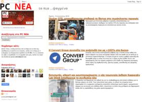 pcnea.blogspot.com