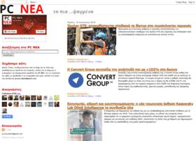 pcnea.blogspot.gr