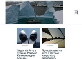 pcnotes.ru