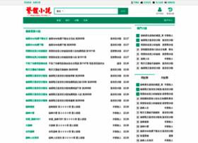 pconpoint.com
