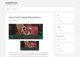 pcpandit.com