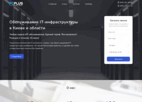 pcplus.com.ua