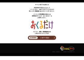 pcpoi.com
