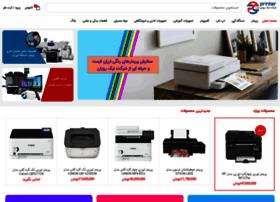 pcprinter.ir