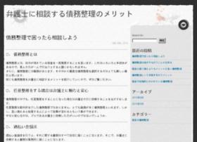 pcsc-id.com