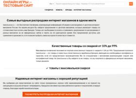 pcsearch.ru