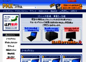 pcshop-pax.com