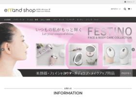pcshop.shop-pro.jp