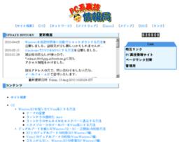 pcskill.kuronowish.com
