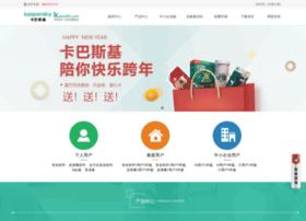 pcstars.com.cn