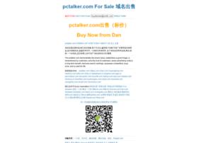 pctalker.com
