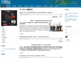 pctech.com.hk