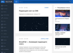 pcvector.net