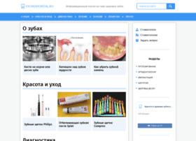 pcvoice.ru