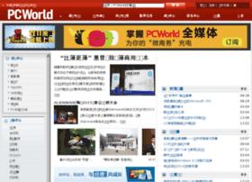 pcworld.com.cn