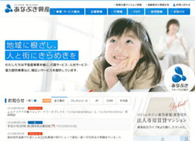 pda-ad.co.jp