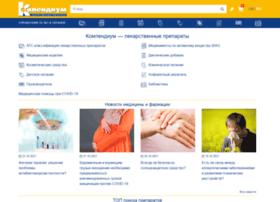 pda.compendium.com.ua