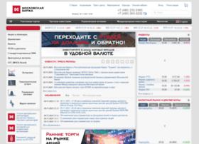 pda.micex.ru