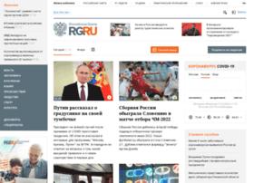 pda.rg.ru