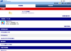 pda.weather.gov.hk