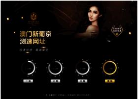 pdafun.net