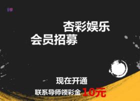 pdapos.com.cn
