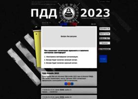 pdd-online.ru