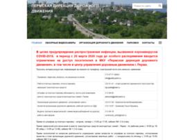 pddd.perm.ru